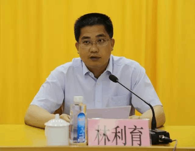 权威发布 | 林利育任惠城区人民武装部党委第一书记