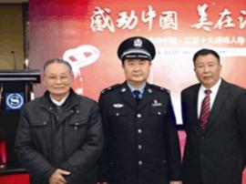 江苏十大感动人物:居广奇、汤宏寿、王根桂获单项奖