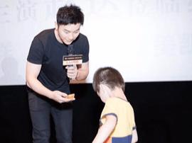 《空天猎》9.29正式公映 李晨、赵达红星太平洋影城映