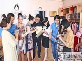 平陆县知音协会 助力运城赢取旅游发展大会主办权