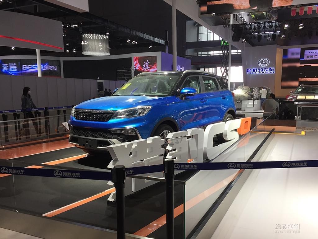 2017上海车展探馆:猎豹全新CS9实车图