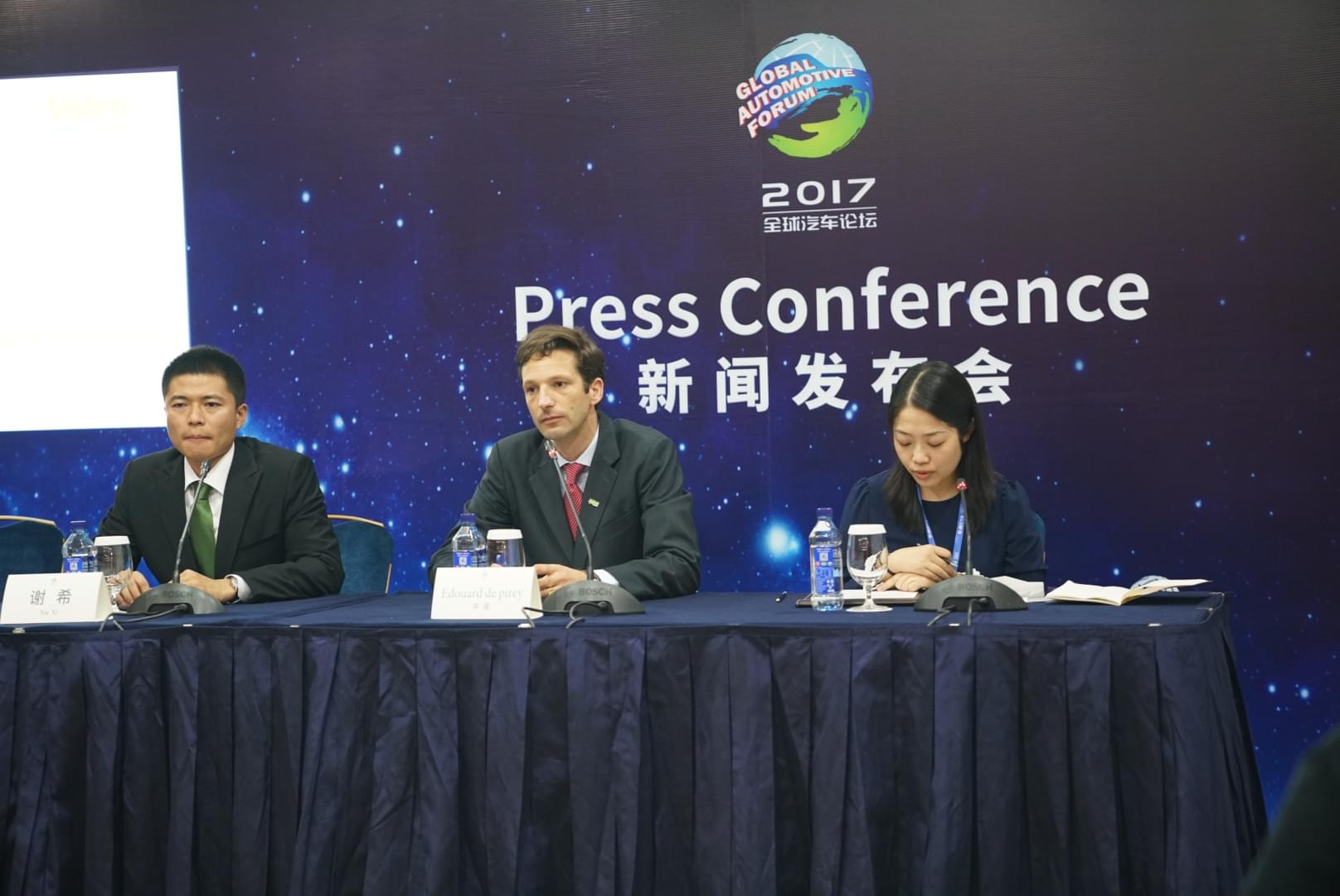 法雷奥立足中国市场研发新技术 力推高压驱动系统