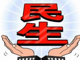 运城市长陈振亮 不断改善民生维护和谐稳定