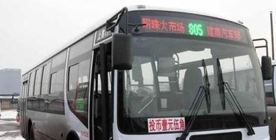 东、西缉虎营解放路口施工 两条公交线路调整