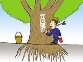 """运城市委组织部举行第十三期""""干部讲坛"""""""