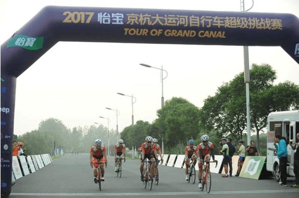 运河挑战赛第四赛段落幕 北京闪电黑鸟车队仍居首