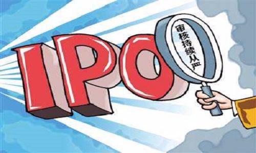 大发审委履职百日 逾四成企业IPO被否