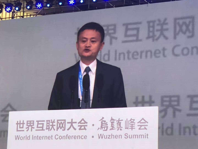 马云:与其担心AI抢工作 不如拥抱技术解决新问题
