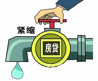 """停贷传言再次来袭:银行及中介承认""""压单多"""" 否认"""""""