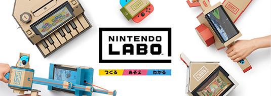 硬盒模拟器圆梦童心《任天堂LABO》视频评测