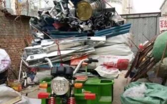 监守自盗:邯郸一工地保安勾结外人偷废料被刑拘