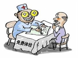闻喜东镇卫生院:为南街村六十岁老年人免费体检
