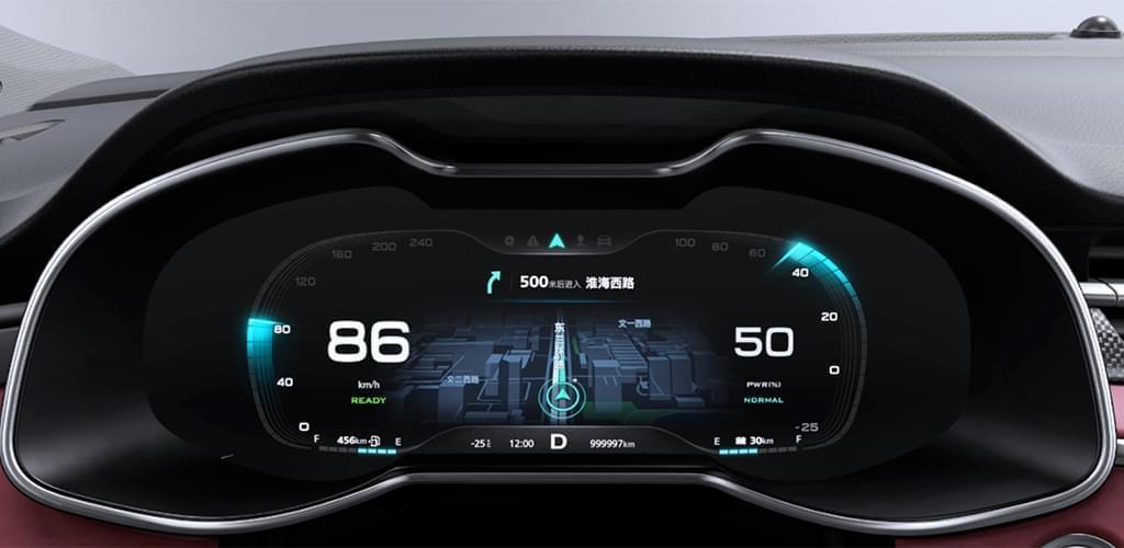 广州车展发布 全新名爵6将推插混车型