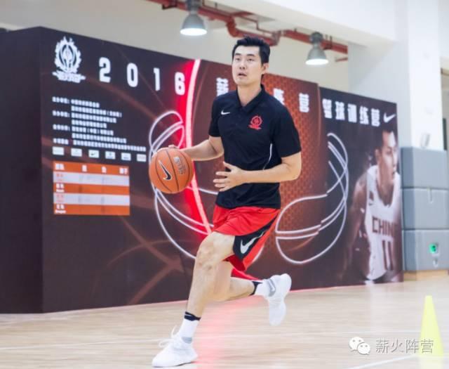 王仕鹏:网易树立青少年培训行业标杆 篮球见证青少年品格成长