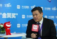 伊顿国际教育赵军:教育未来 为未来而教育