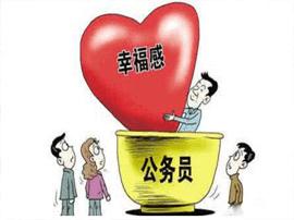淄博国企、事业单位职工注意啦:你们的工资涨了9.06%