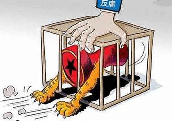 惠州3周连查3虎 一副厅两正处落马