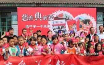 安徽拟出台慈善条例 提出设立慈善周