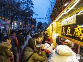 2017首届鲁风运河美食节即将开始