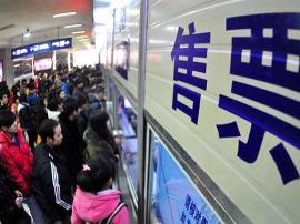 2018年春运预计山西省客运量达2500万人次