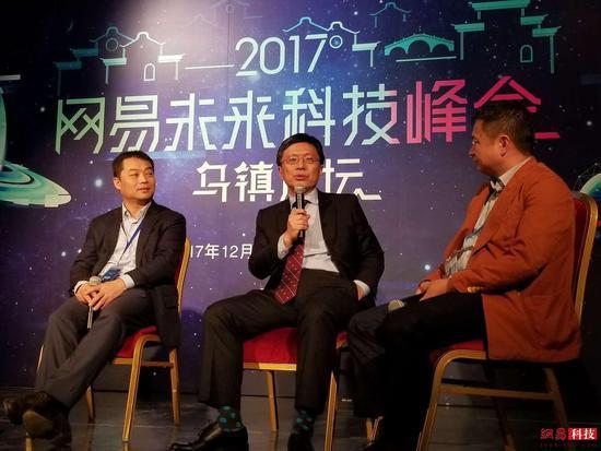 乌镇企业家对谈:做AI平台,小公司已没有机会