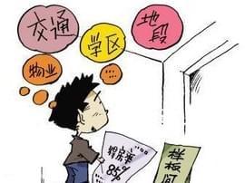 儿童入学新规引关注 江苏调整日期可能性不大
