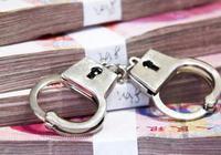 女大学生陷裸贷 为还债偷转男友等熟人25万