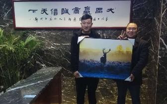 网易河南家居2018新春客户答谢活动将于本周日举办