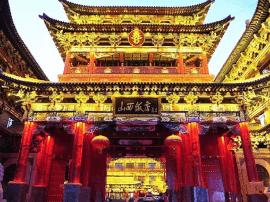 """""""华夏古文明·山西好风光""""旅游推介会亮相世博会"""