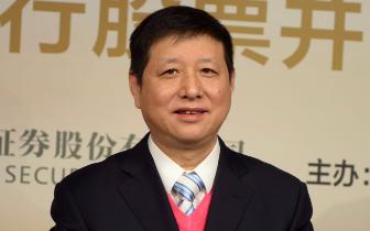 """浙江金盾股份董事长""""坠楼""""身亡 或与资金压力有关"""
