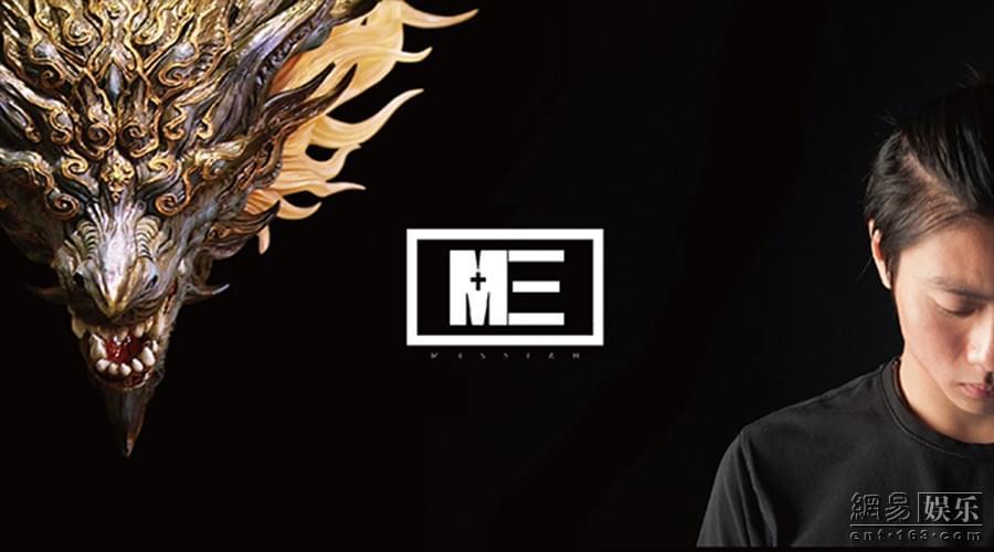 MSE摩登电音签约M3SSIAH首单《Draco》正式发布