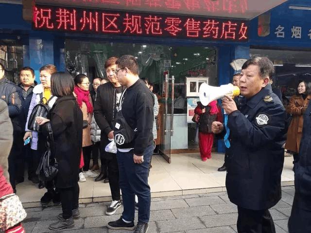 本月起荆州区集中整治处方药问题 严查5方面行为