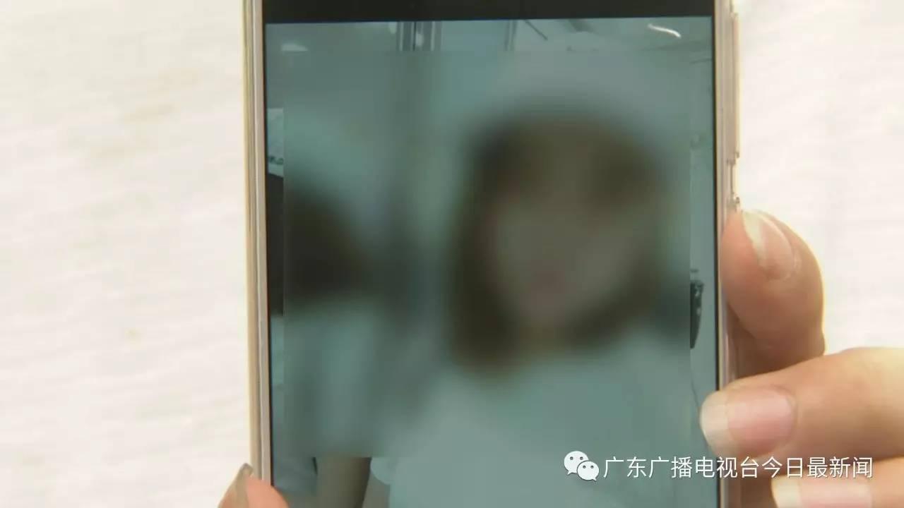 广东女技师遇害 遗体被藏沙发底