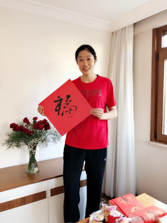 朱婷留洋过新年送球迷祝福 春联福字年货特齐全