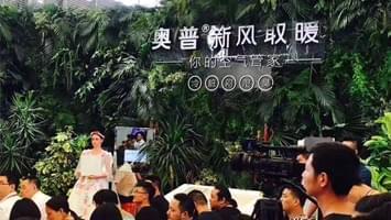 2016,厨卫展,上海,匠心,智造