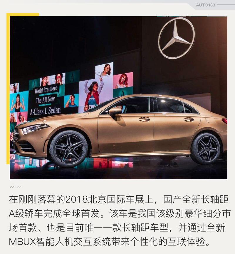 继续领跑豪华车市场 奔驰4月在华交付量增18%