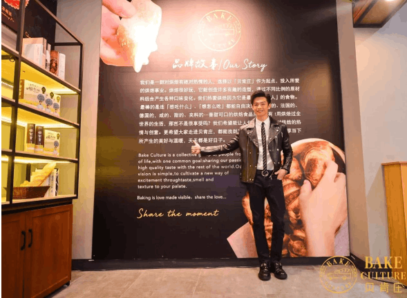 风靡台湾文莱的面包店终于来重庆了!