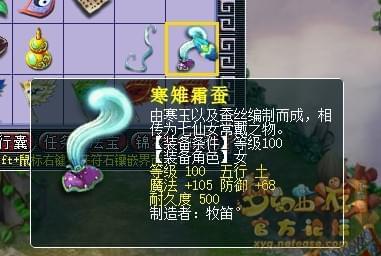 梦幻西游4件装备居然出3件蓝字装 不得不信天命
