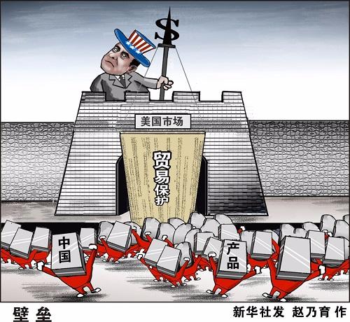 特朗普与法德领导人通电话 欲就对华贸易协调立场