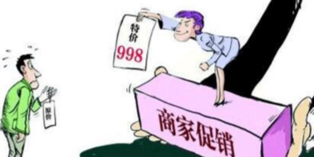 邯郸:春节期间市民若发现商家价格违法快举报