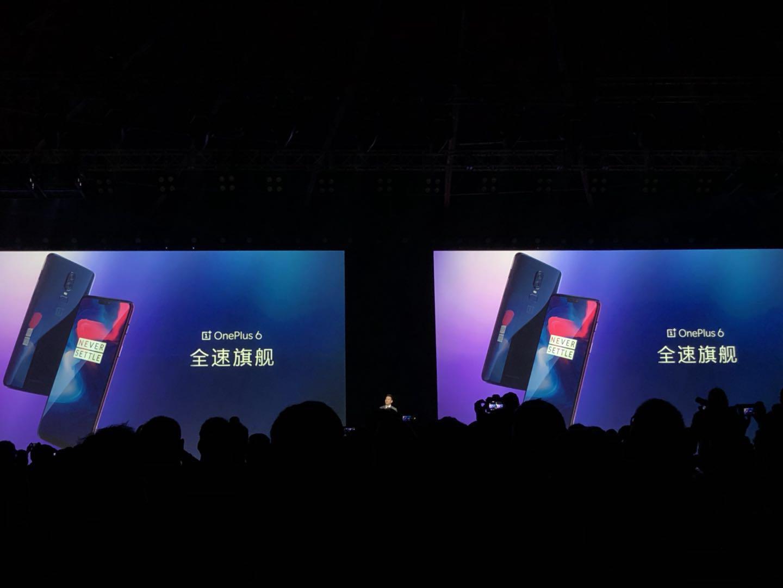 一加6手机发布:刘海屏+高通845 售价3199元起