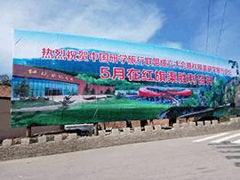 中国研学旅行联盟成立大会在红旗渠召开