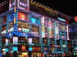 购:广东十大购物圣地汇总