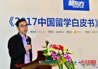 新东方海威时代俞仲秋:留学目的及就业意向变化明显