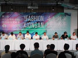 视频:第二届白洋淀国际服装文化节9月容城