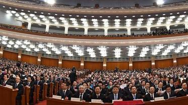 人大一次会议举行第四次全体会议