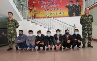 防城铁军一周新闻精彩摘录 给警察蜀黍打call!