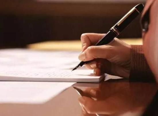 人社部:专业技术资格考试作弊将影响个人信用