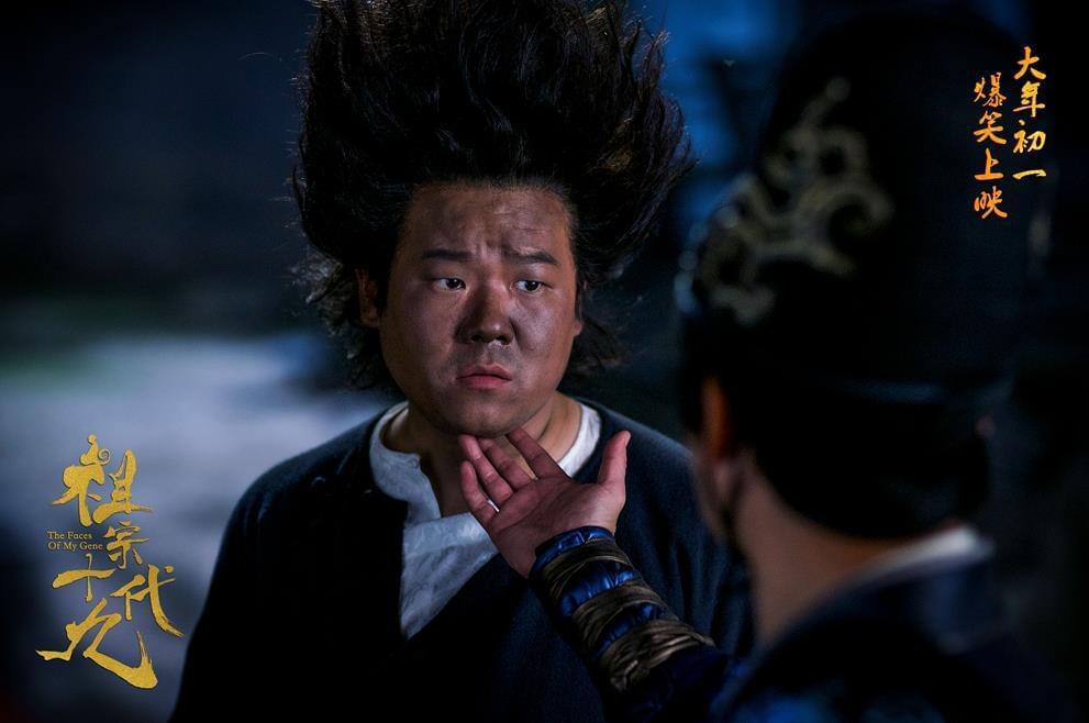 《祖宗十九代》小岳岳遭颜值攻击怒打于谦