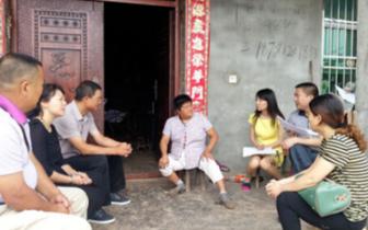 自贡市残联走访慰问贫困残疾人